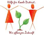 Hilfe für Kwale District Partner der Afrika Tage