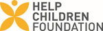 Help Children Foundation Partner der Afrika Tage